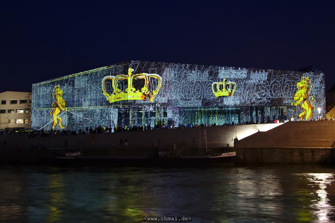 Lichtinstallation am Haus der Bayerischen Geschichte